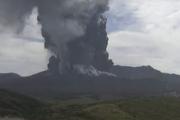 Как извержение вулкана Асо п…
