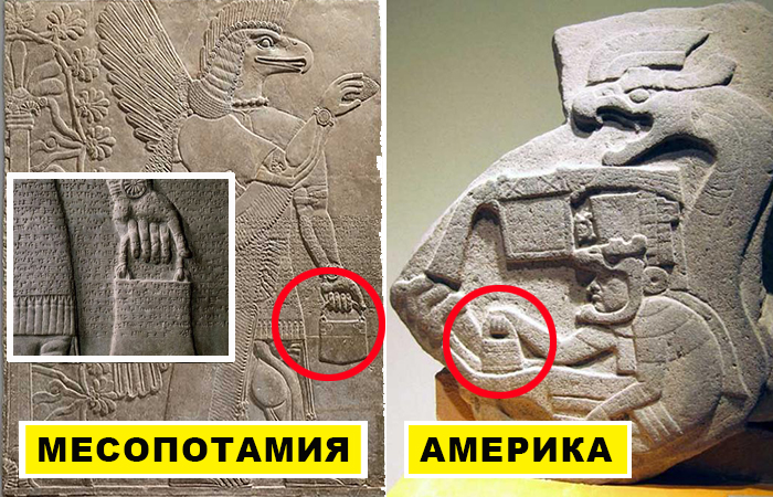 Тайна сумки Богов: загадка исчезнувших цивилизаций