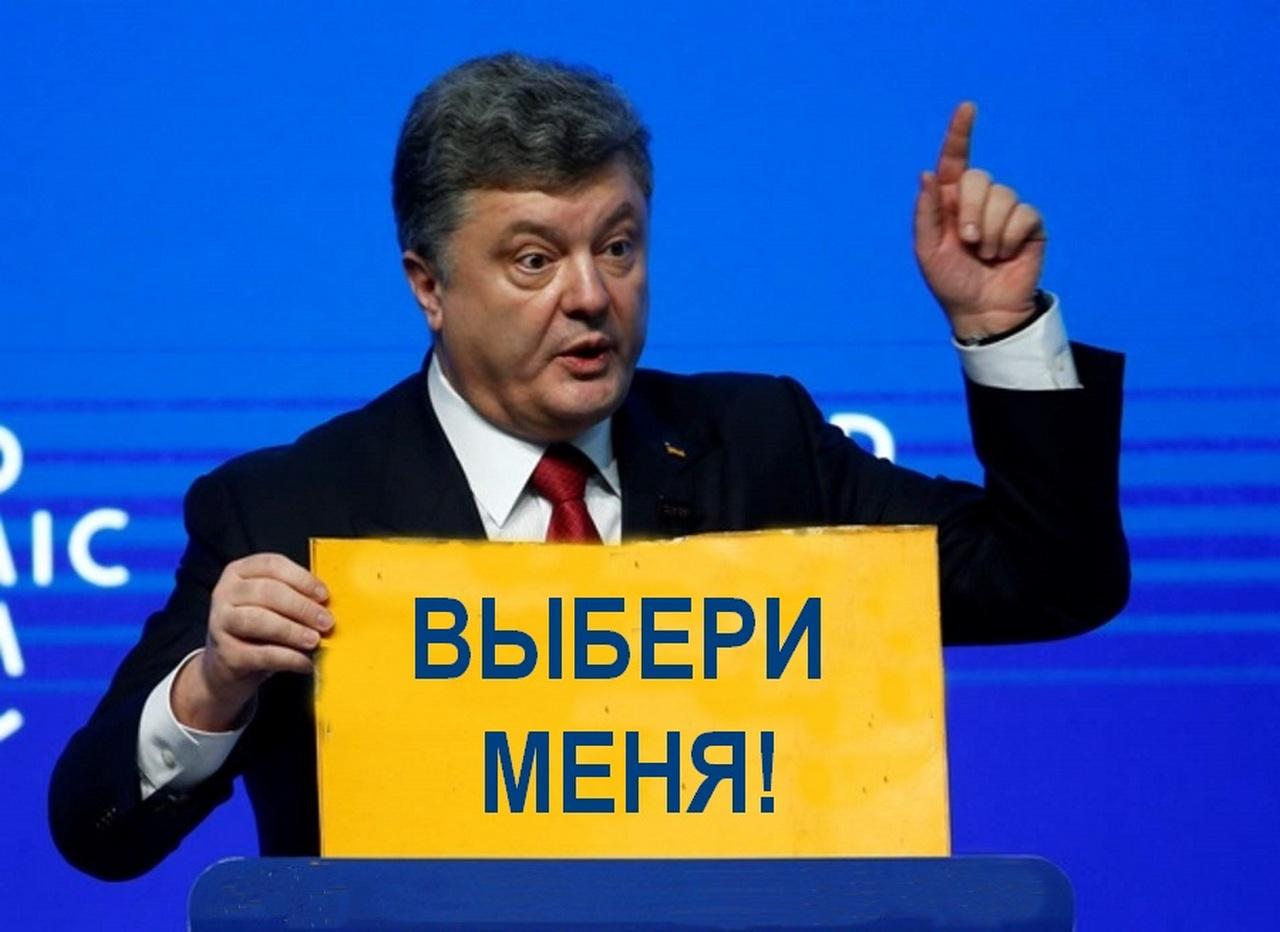 Порошенко «победоносный»: резюме для светоча всея Украины