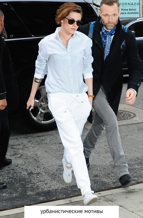 Как носить белые брюки: 5 дн…