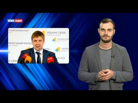 Главное от News Front 27.10.2018. Новости часа 13.00