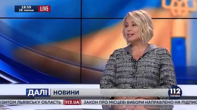"""""""Путин совершает ошибку, когда идёт на зеркальные меры по отношению к Украине"""""""