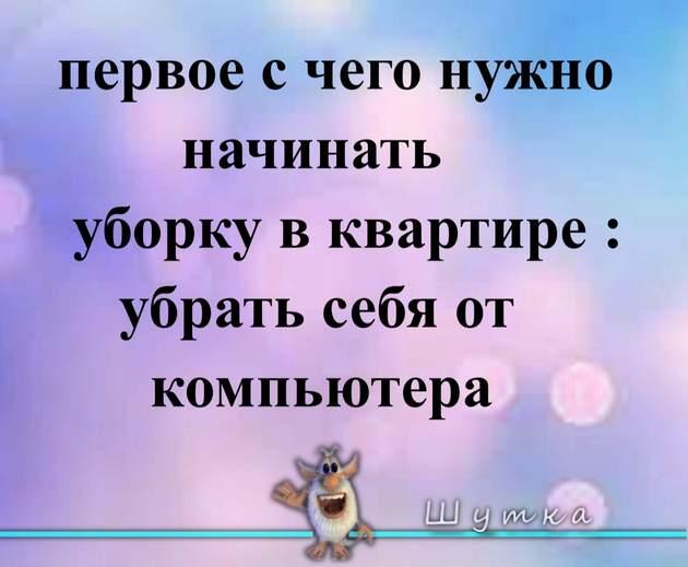 Третьеклассник Вова Сидоров …