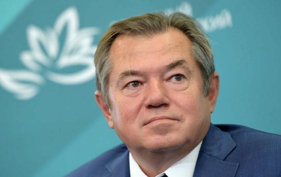 Глазьев обвинил ЦБ в нарушении конституции