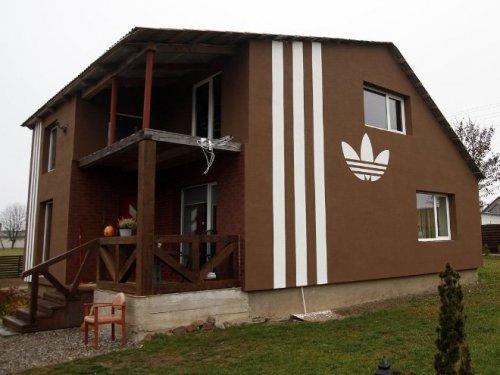 Любите ли вы Adidas так, как люблю его я? (12 фото)