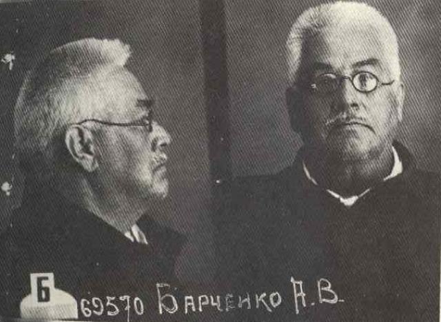 Русский след в «Аненербе», - самой закрытой организации Третьего Рейха