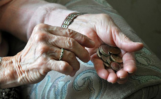 Смешные гарантии: Новая пенсионная реформа правительства обречена на провал