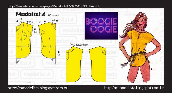 Пляжная блузка из 70-х