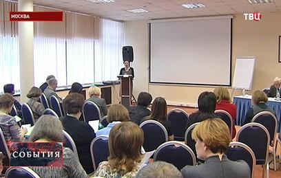 Уровень преподавания русского языка и литературы обсудили на заседании в Москве