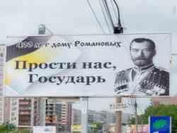 Голод: от Российской империи до СССР