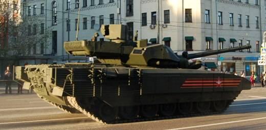 Что нужно исправить в вооружении танка «Армата»?