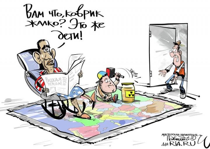 На Южно-Украинской АЭС загрузили американское топливо