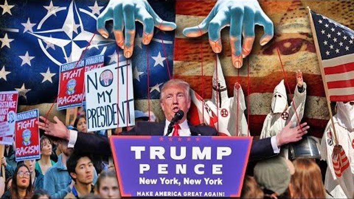 Новый Мировой Порядок: Стиль Трампа