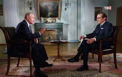 Путин посоветовал журналисту Fox News изучить ролик о новом оружии