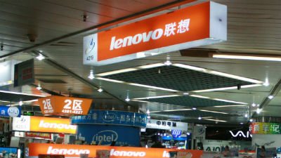 Lenovo выпустит «умные» кроссовки и принтер для шоколада