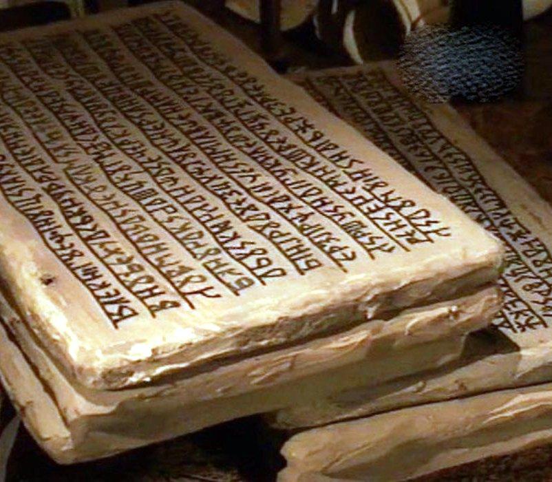 Почему «Велесова книга» — это фейк. Подробнее о том, как фальсификаторы создавали предания о русской древности