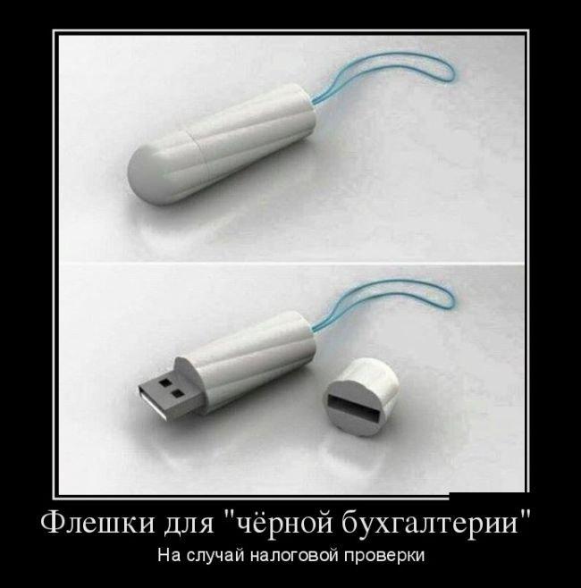 http://mtdata.ru/u25/photoD338/20858313746-0/original.jpg#20858313746