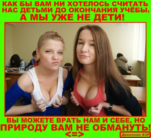русские девочки трахаются фото видео