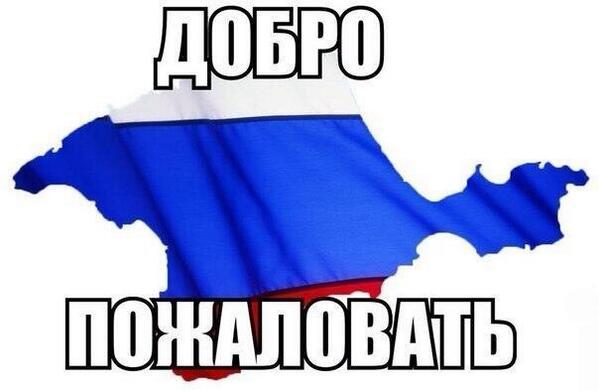 Украинский ролик, как Крым в…