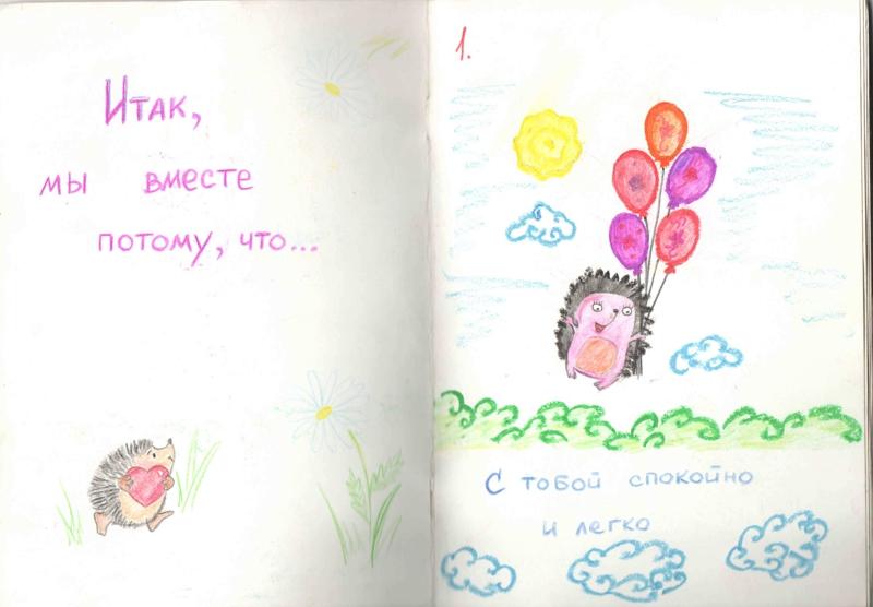 Что можно сделать на день рождения бабушке открытку на 24