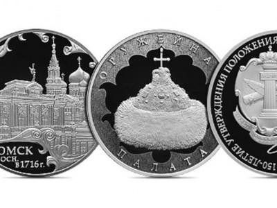 Монеты зарубежные