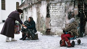 """За чертой бедности: как живет каждый шестой житель России   (""""Deutsche Welle"""", Германия)"""