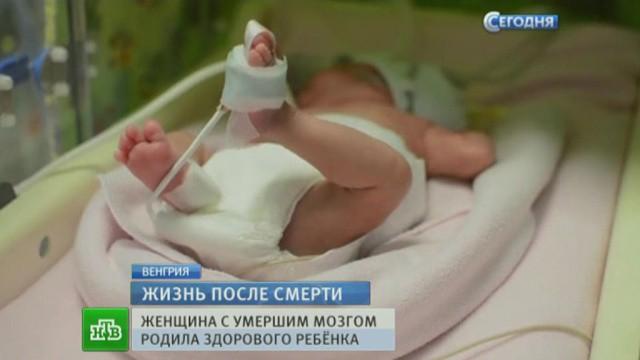 К чему снится умершая дочь беременной 43