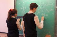 Изучать предмет вместе с заинтересованными одноклассниками - более продуктивно.