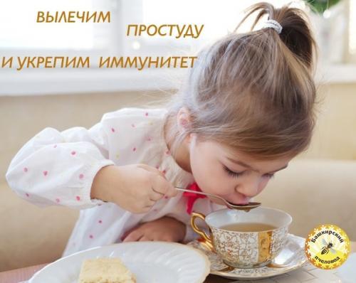 Хачапури.  Невозможно устоять.  Сохрани.  Ингредиенты:   Кефир — 1 стак.  Сода (погасить уксусом) — 0, 5 ч. л.