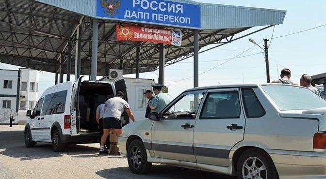 Крым — Украине: «Перекоп закроем, езжайте через Керчь»