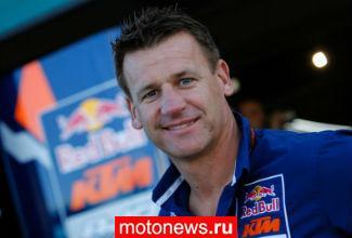 КТМ подтвердила планы по приходу в MotoGP в 2017