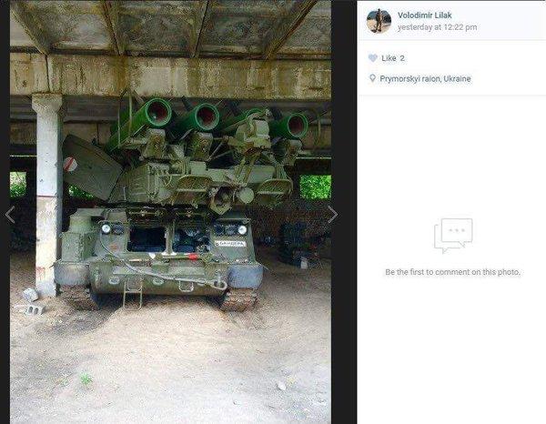 Обнаружены доказательства присутствия на Донбассе украинского «БУКа» из 223 ЗРП