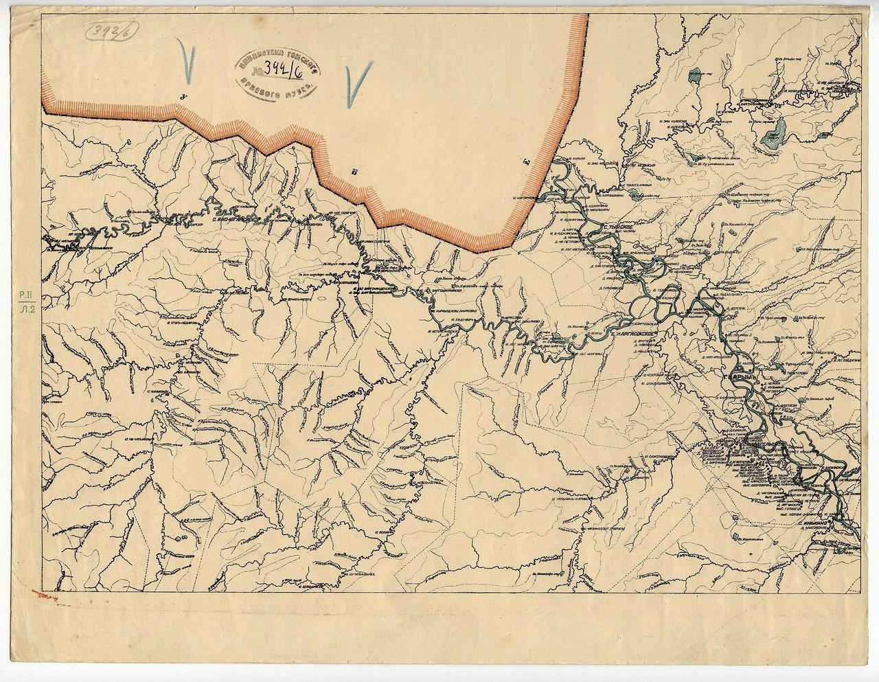 Старые карты Самары Куйбышева и области  Старые карты