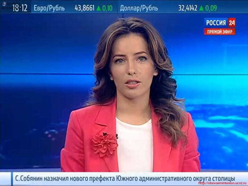Мария бондарева тв россия 24 порно