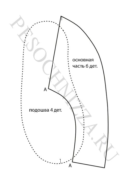 vykrojka-tapochki-uggi_01 (494x700, 66Kb)