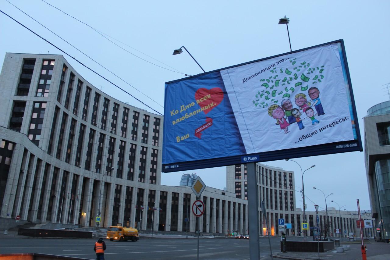 День всех влюбленных в Москве: Касьянов,Ходорковский и К