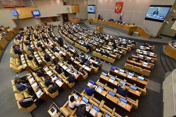 Госдума сделала официальное заявление о решении МОК