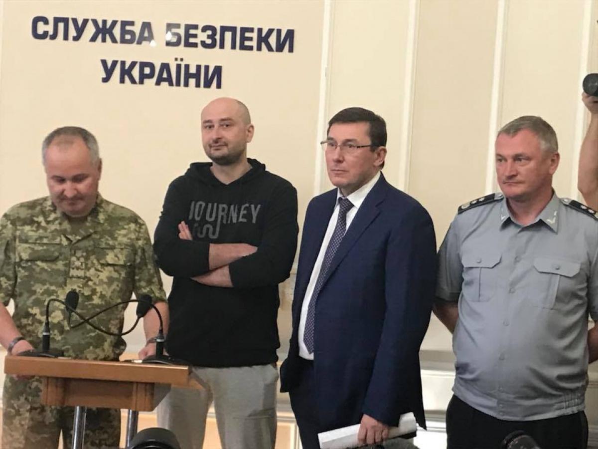 """""""Органиазатору убийства Бабченко"""" дали 4,5 года"""