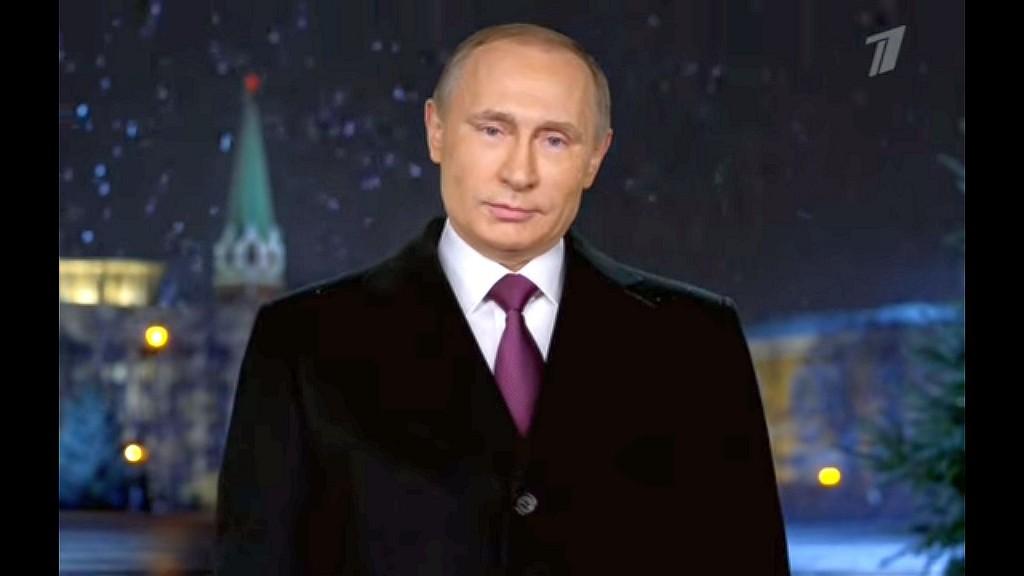 Путин картинки поздравления с