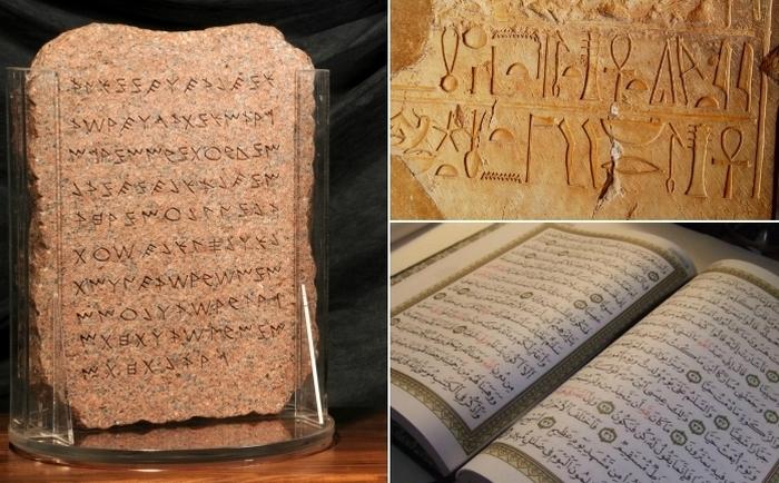 10 самых древних и самых важ…