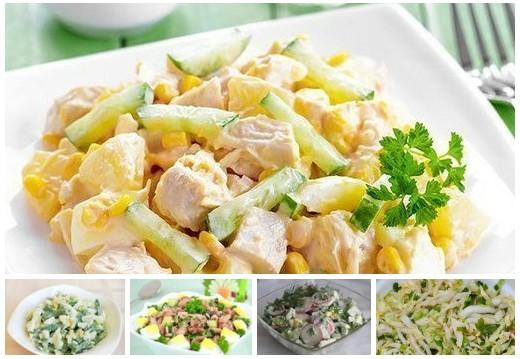 Легкие салатики для вашей идеальной фигуры