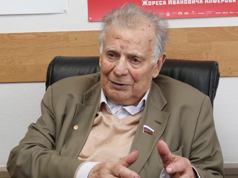 Жорес Алферов: За прошедшие 18 лет они продвинулись далеко вперед, а мы...