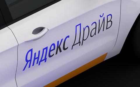 Яндекс запустил свой каршери…