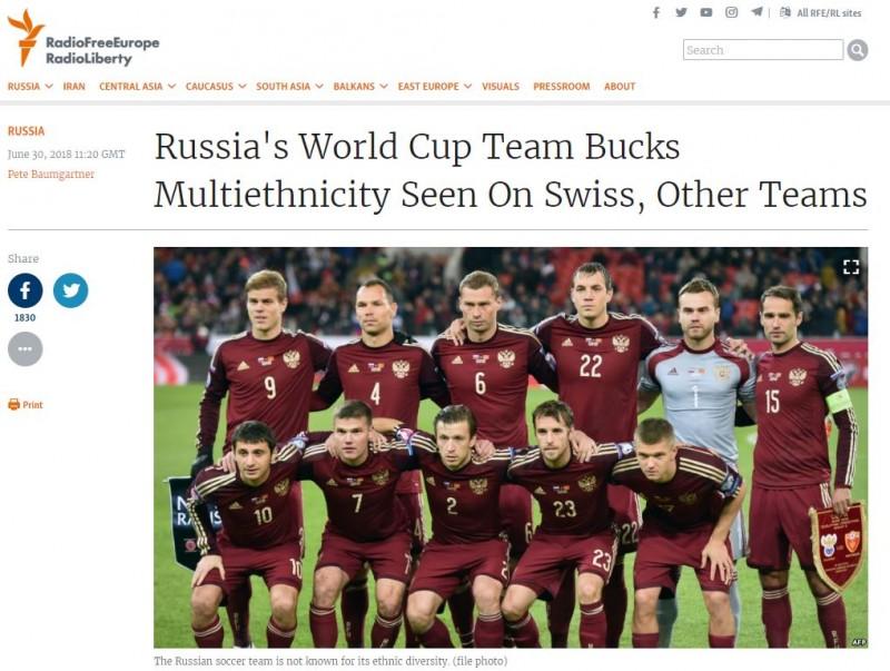 Одни белые: сборную России обвинили в расизме