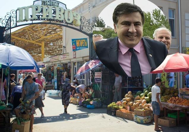 Анекдот про Саакашвили в Одессе