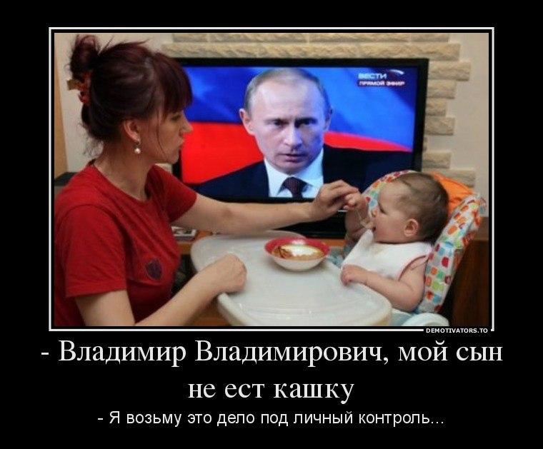 Каждый десятый россиянин готов отдать свою жизнь за родину