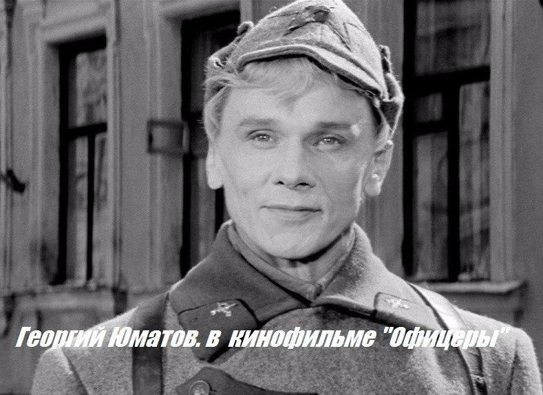 8 знаменитых советских актёров, воевавших не только экране