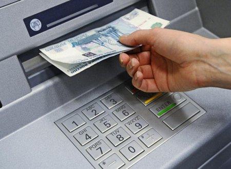 Что делать, если банкомат «украл» деньги?