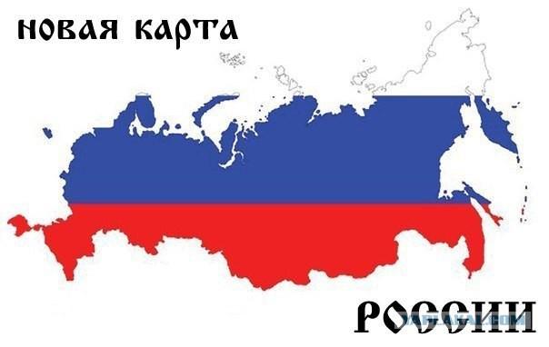 Алкид. Новая карта России