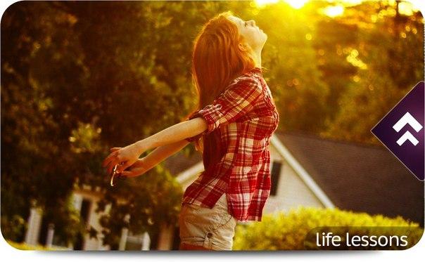 40 способов чувствовать себя счастливее